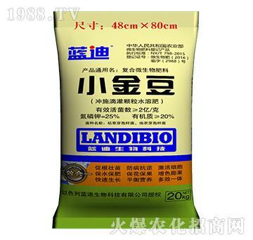 复合微生物肥料-小金豆-沃尔美