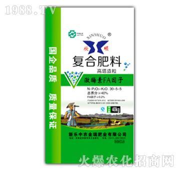 欣硕-高塔造粒复合肥30-5-5-禾瑞中侬