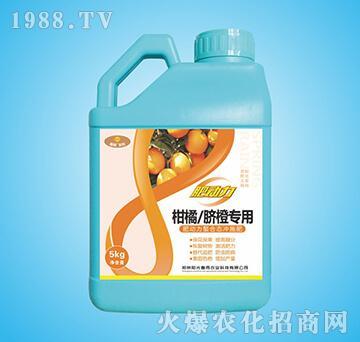 柑橘、脐橙专用-肥动力