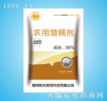 农用增稠剂-阳光春雨