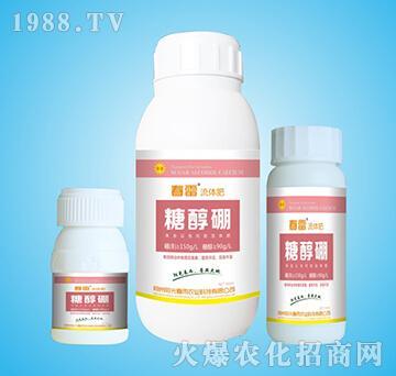 糖醇硼-春雷流体肥-阳