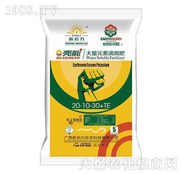 大量元素灌溉肥20-1