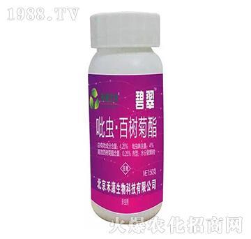 4.25%吡虫百树菊酯水分散粒剂-碧翠-爱尔稼