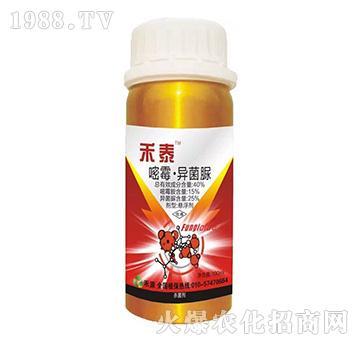 40%嘧霉异菌脲悬浮剂-禾泰-爱尔稼