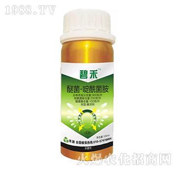 300克嘧菌啶酰菌胺悬浮剂-碧禾-爱尔稼