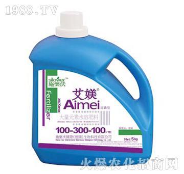 艾�Z大量元素水溶肥10