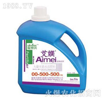 艾�Z大量元素水溶肥00-500-500+TE-施乐沃