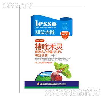 15.8%精喹禾灵-甜菜吉除-利索企业