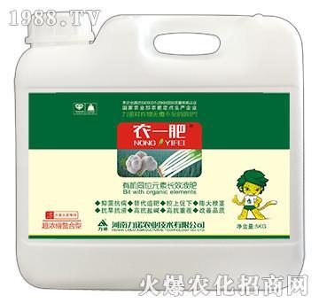 超浓缩螯合型大葱大蒜专用(5kg)-力诺农业
