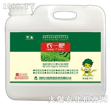 超浓缩螯合型茶叶专用(5kg)-力诺农业