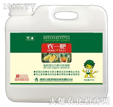 超浓缩螯合型菠萝芒果专用(5kg)-力诺农业