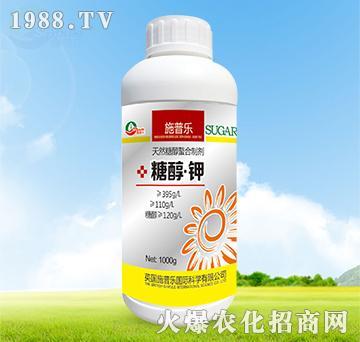 糖醇・钾-施普乐