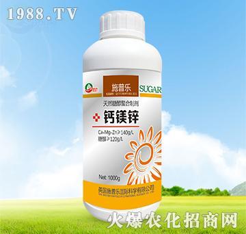 钙镁锌-施普乐