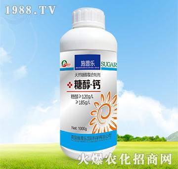 糖醇・钙-施普乐