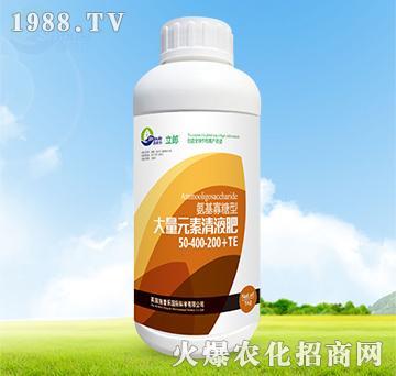 氨基寡糖型大量元素清液肥50-400-200+TE-利郎-施普乐