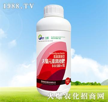 氨基寡糖型大量元素清液肥0-0-580+TE-利郎-施普乐