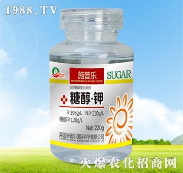 220g糖醇・钾-施普乐