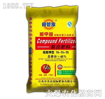 田管家脲甲醛复合肥料15-15-15-益生源