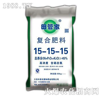 田管家复合肥料15-15-15-益生源