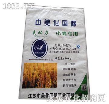 麦动力16-16-8-小麦专用-益生源
