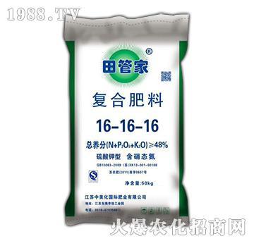 田管家复合肥料16-16-16-益生源