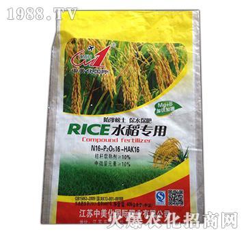 水稻专用肥16-16-16-益生源