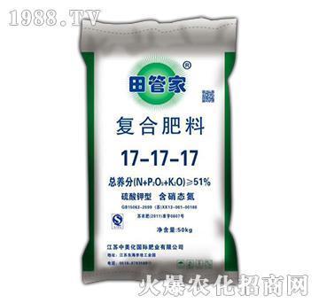 田管家复合肥料17-17-17-益生源