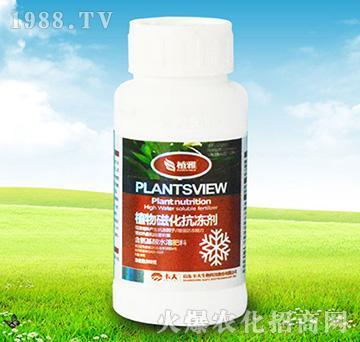 植物磁化抗冻剂-植雅-