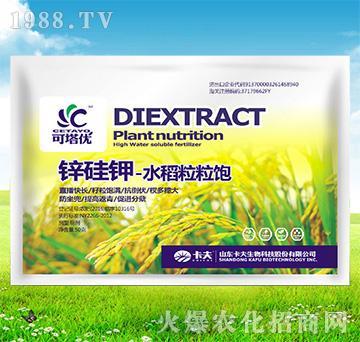 锌硅钾-水稻粒粒饱-可