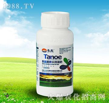 300g氨基菌素长效液