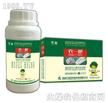 大葱大蒜有机同位元素长效液肥(套装)-农一肥-力诺农业