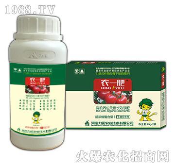 番茄有机同位元素长效液肥(套装)-农一肥-力诺农业