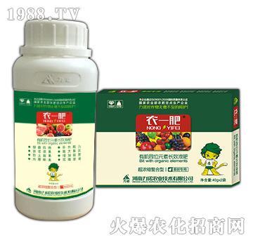 果树有机同位元素长效液肥(套装)-农一肥-力诺农业