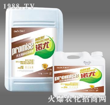 抗土壤酸化流体肥-诺尤-道西姆