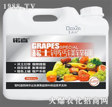 稀土钾钙镁锌硼-诺喜-道西姆