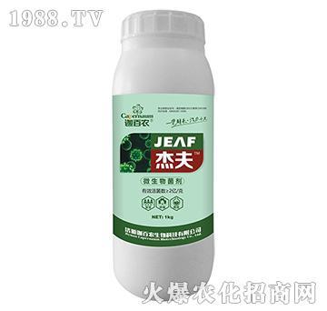 杰夫微生物菌剂-迦百农
