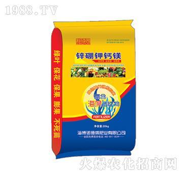 锌硼钾钙镁-诺德威