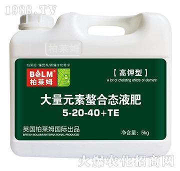 高钾型大量元素螯合肥态液肥5-20-40+TE-柏莱姆