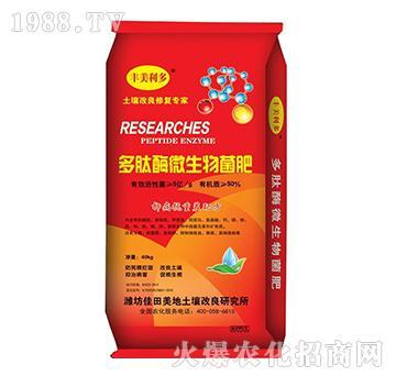 多肽酶微生物菌肥-丰美利多-佳田美地