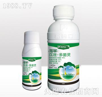 40%戊唑多菌灵-描翠