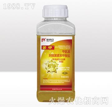 甲氨基阿维菌素苯甲酸盐-金甲-新势立