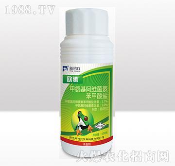 5.7%甲氨基阿维菌素苯甲酸盐-欧腾-新势立