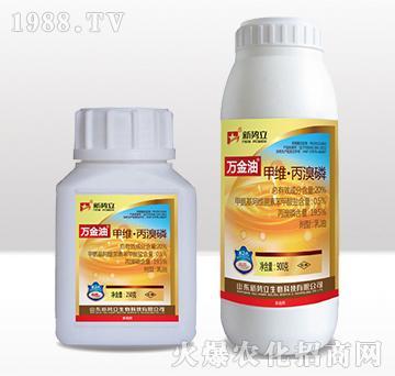 20%甲维丙溴磷-万金油-新势立