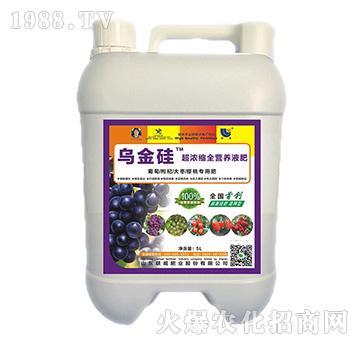 葡萄枸杞大枣樱桃专用浓缩液肥-乌金硅-联威