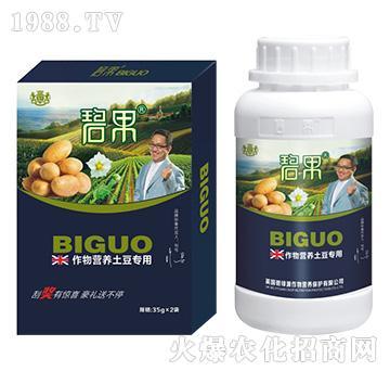 作物营养土豆专用-碧果-碧绿源