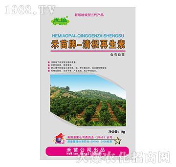 禾苗牌-清根再生素