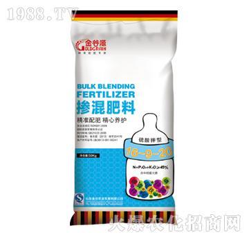 硫酸钾型掺混肥料16-