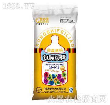 包膜缓释掺混肥料28-6-12-瓮福金谷