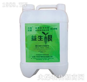 益生根-复合微生物菌剂