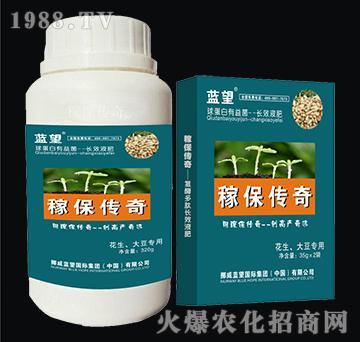 花生大豆专用球蛋白有益